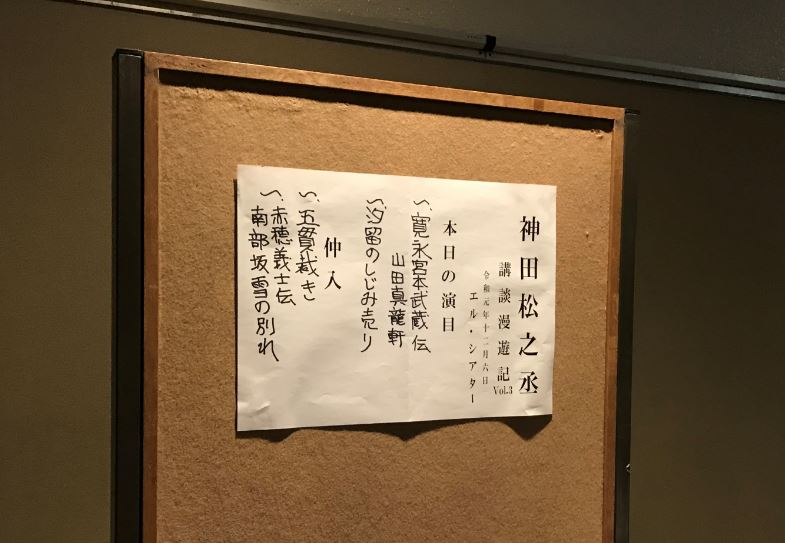 f:id:chikuwamonaka:20191207161303j:plain