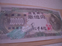20110531084601