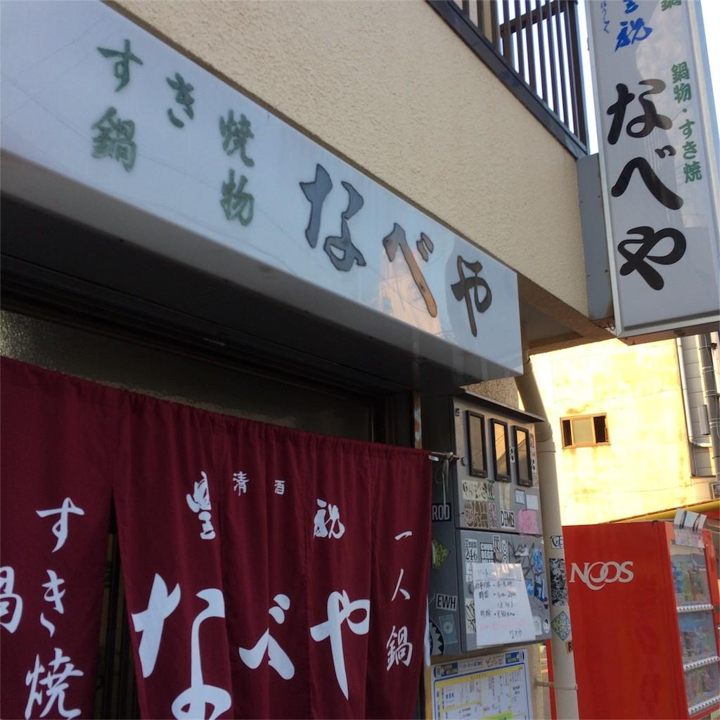 f:id:chikuwansai:20161031092629j:image