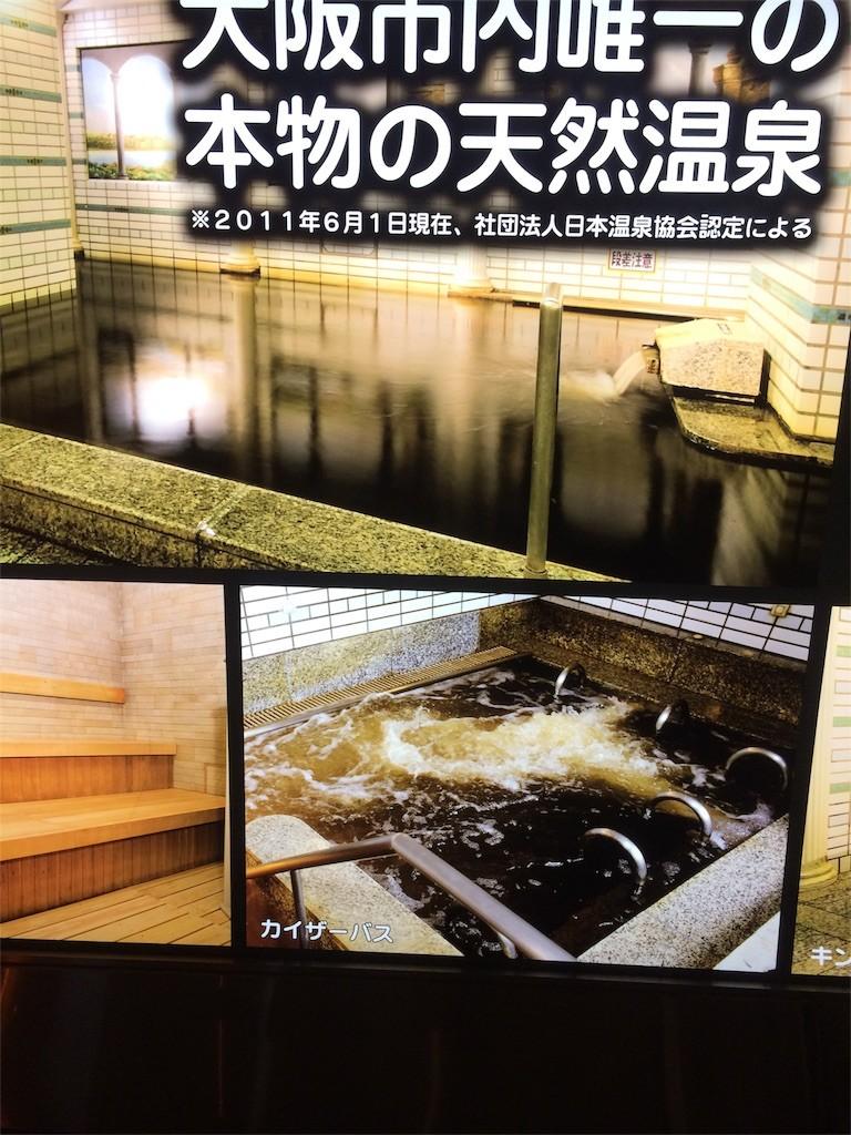 f:id:chikuwansai:20170203141625j:image