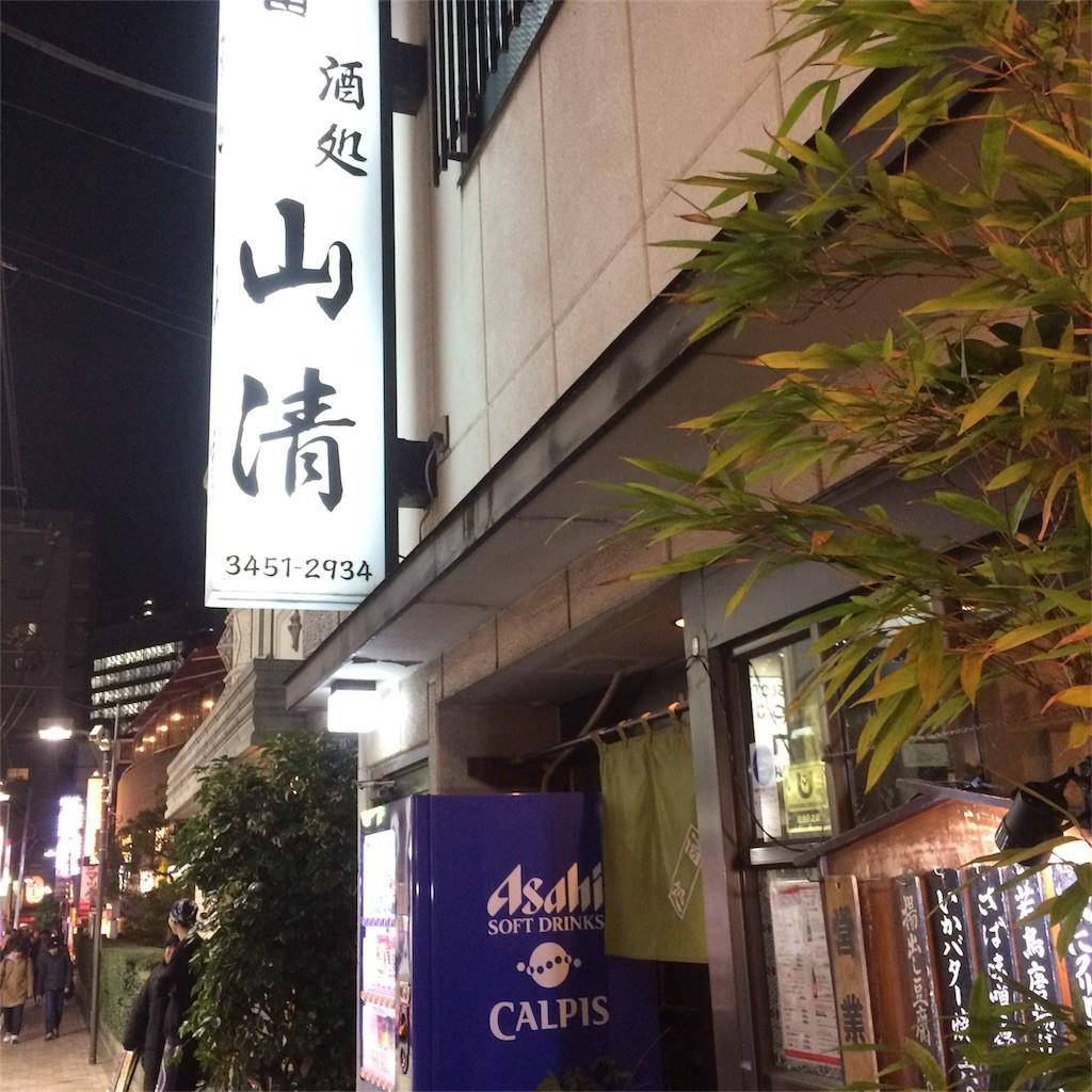 f:id:chikuwansai:20170203192807j:image