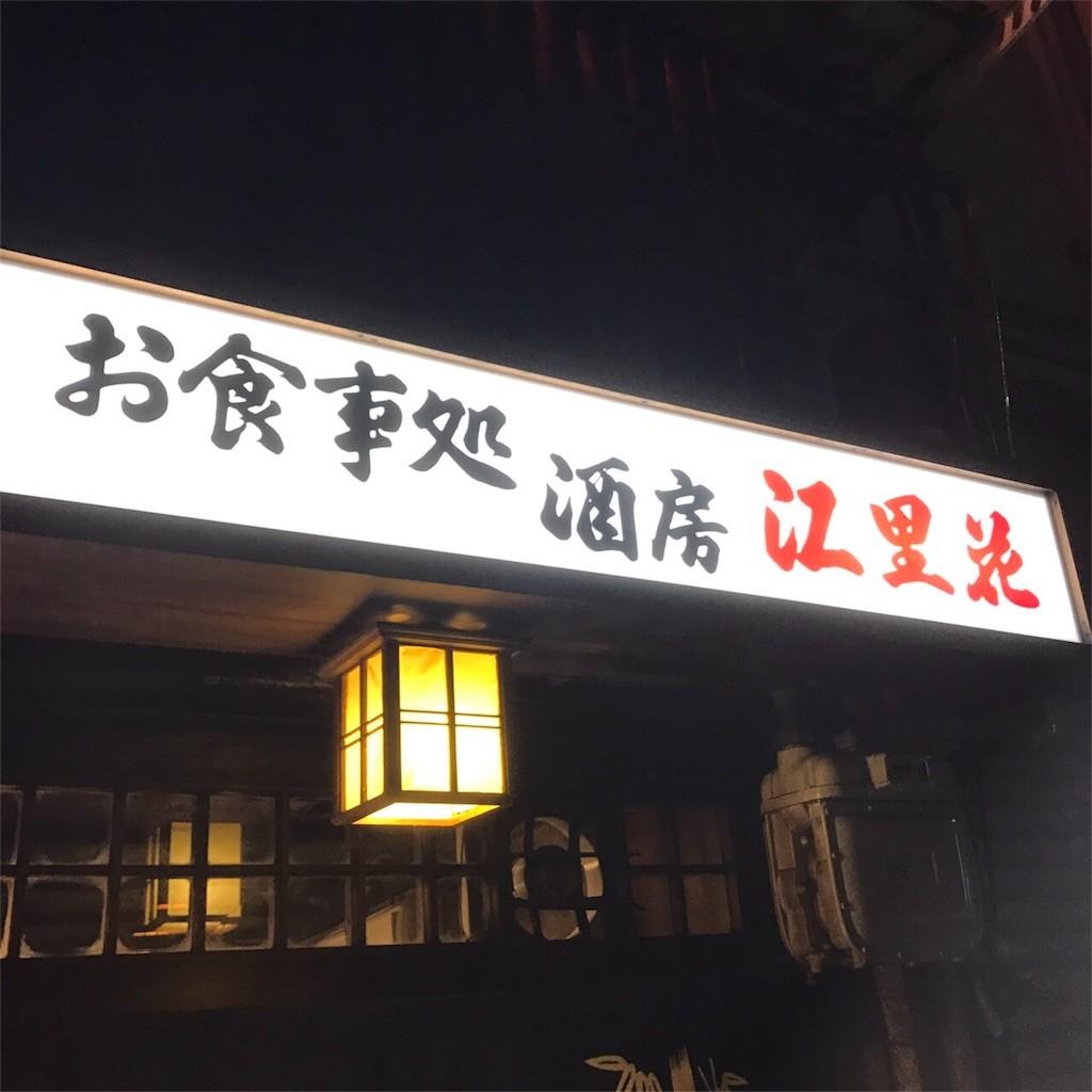 f:id:chikuwansai:20170208215031j:image