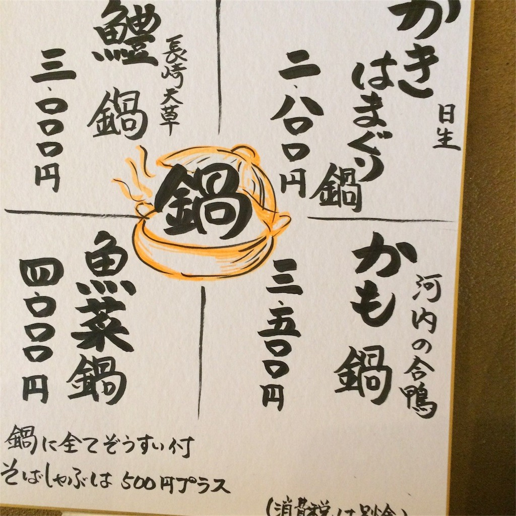 f:id:chikuwansai:20170423080646j:image