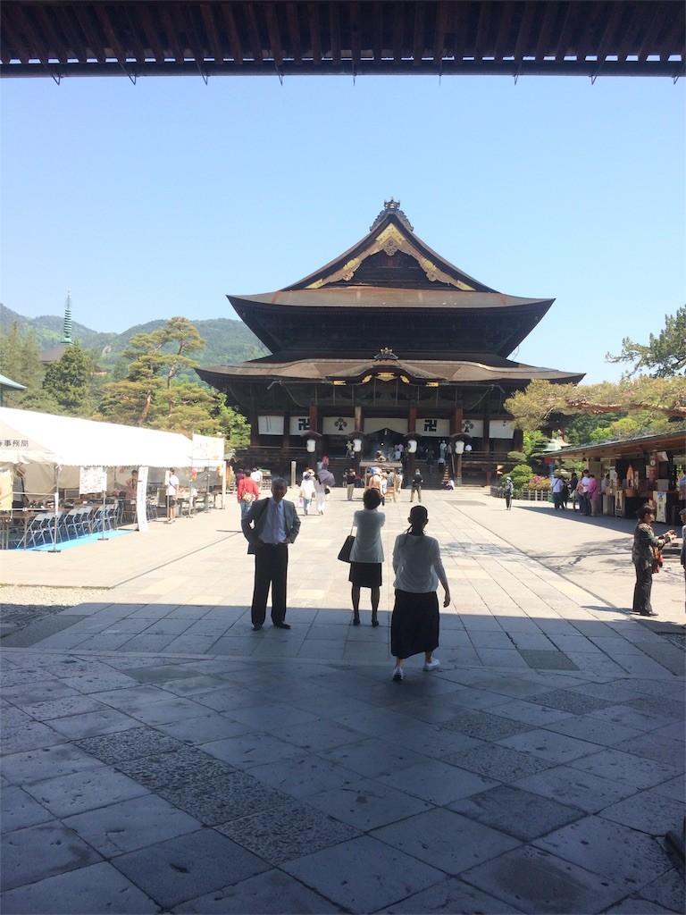 f:id:chikuwansai:20170524205653j:image