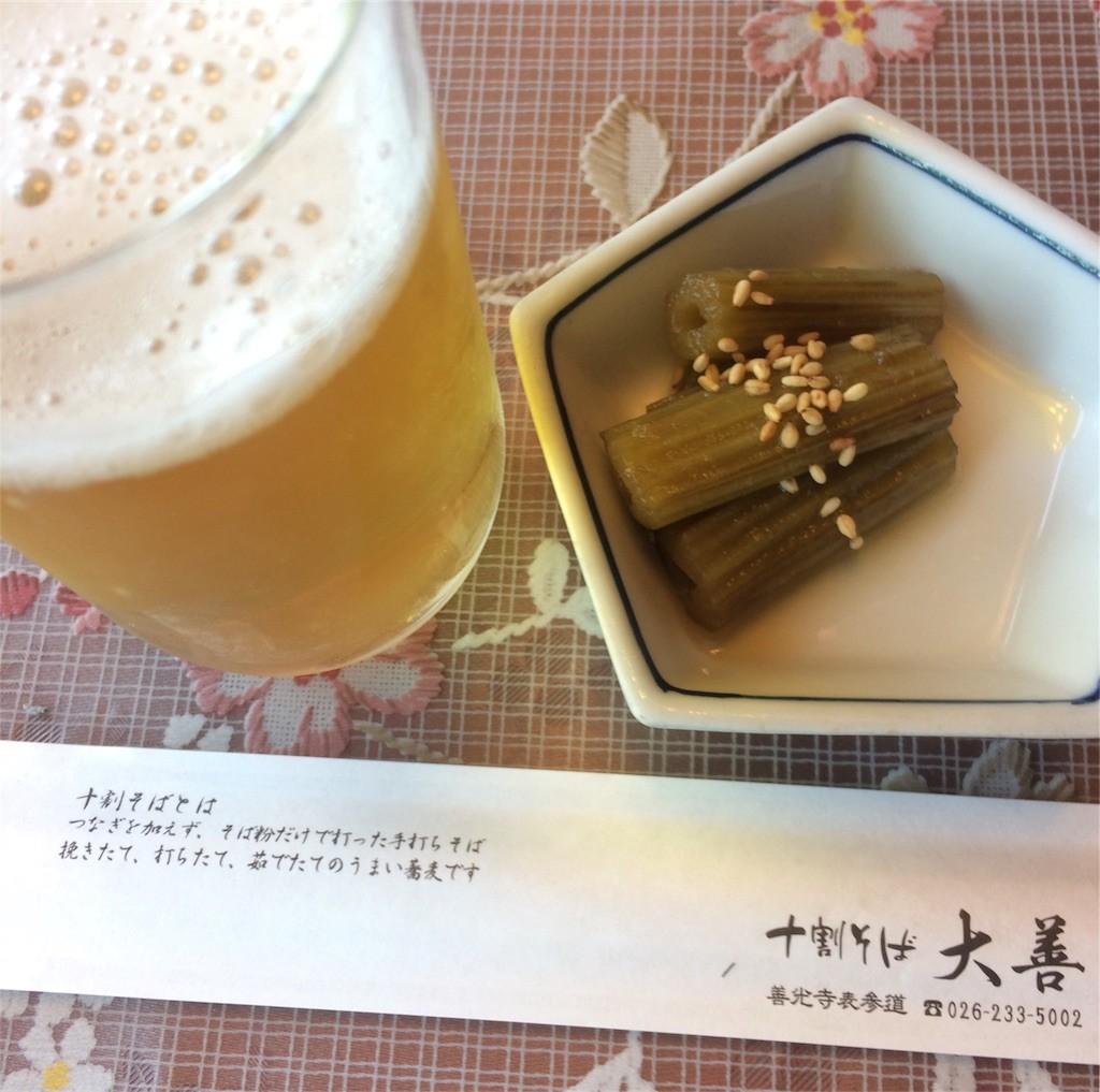 f:id:chikuwansai:20170524210653j:image