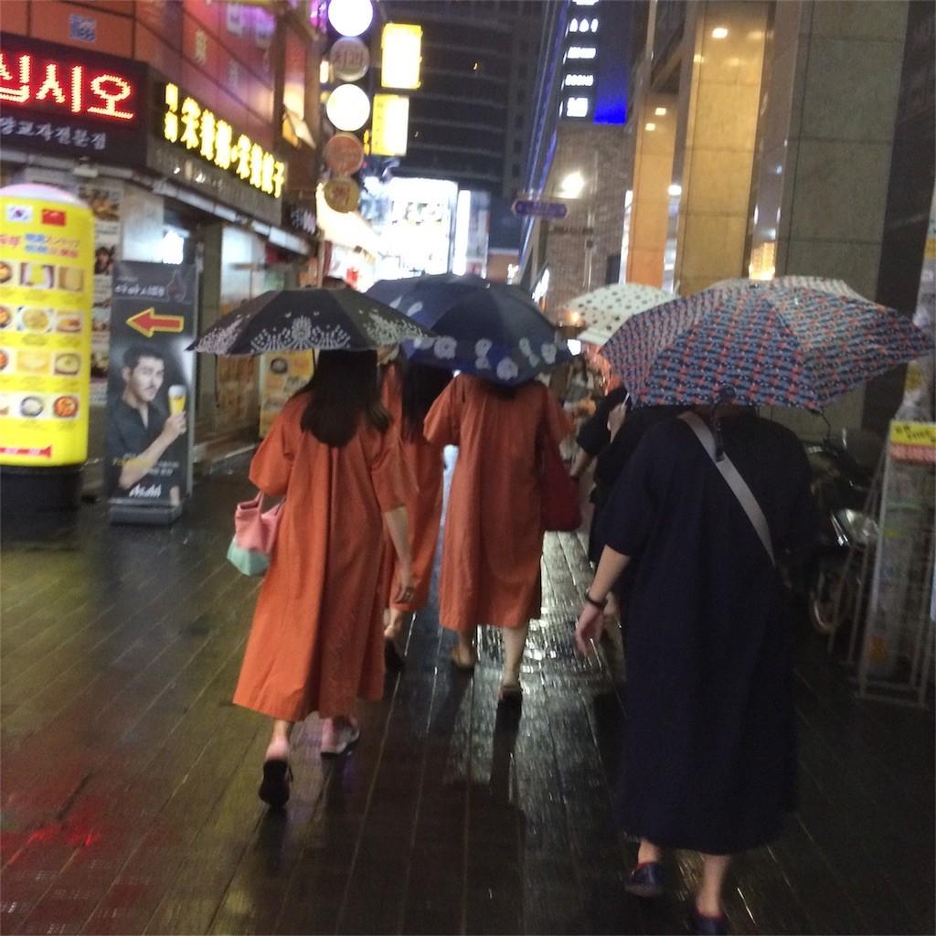f:id:chikuwansai:20170723084527j:image