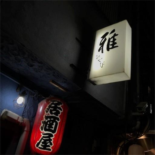 f:id:chikuwansai:20180311103520j:image