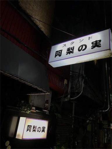 f:id:chikuwansai:20180311104247j:image