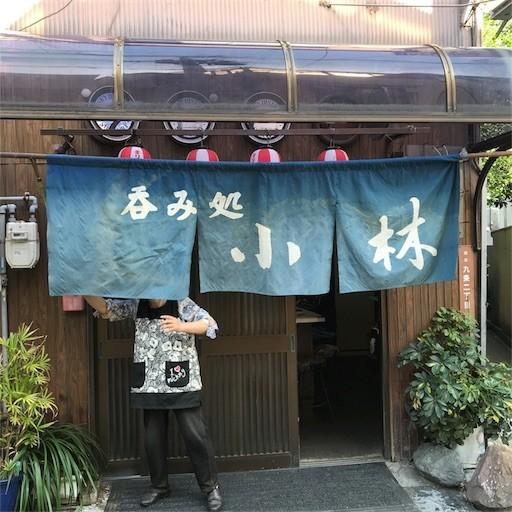 f:id:chikuwansai:20180429085532j:image