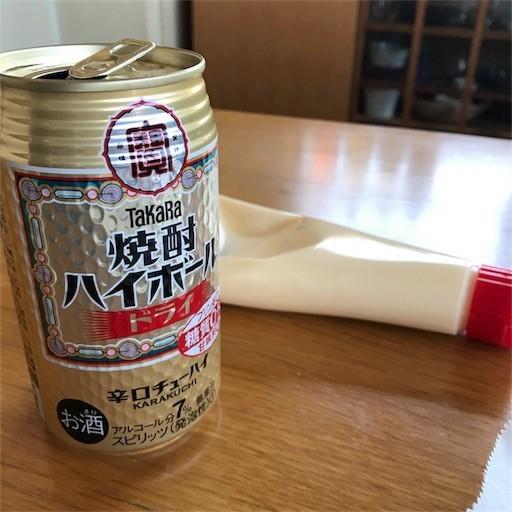 f:id:chikuwansai:20180430074216j:image