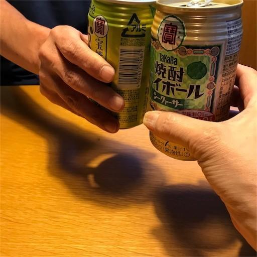 f:id:chikuwansai:20180501214318j:image