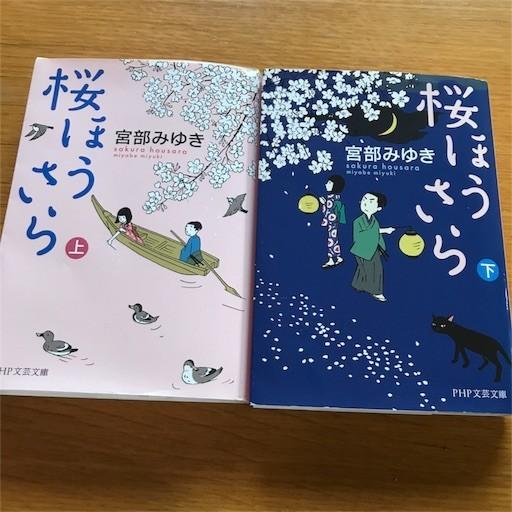 f:id:chikuwansai:20180917092021j:image