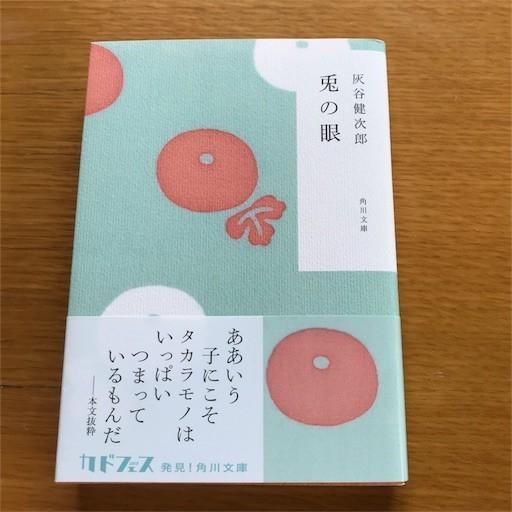 f:id:chikuwansai:20180917092733j:image