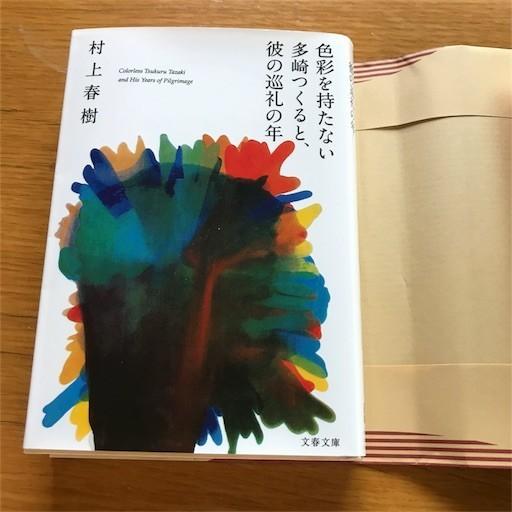 f:id:chikuwansai:20180917093130j:image