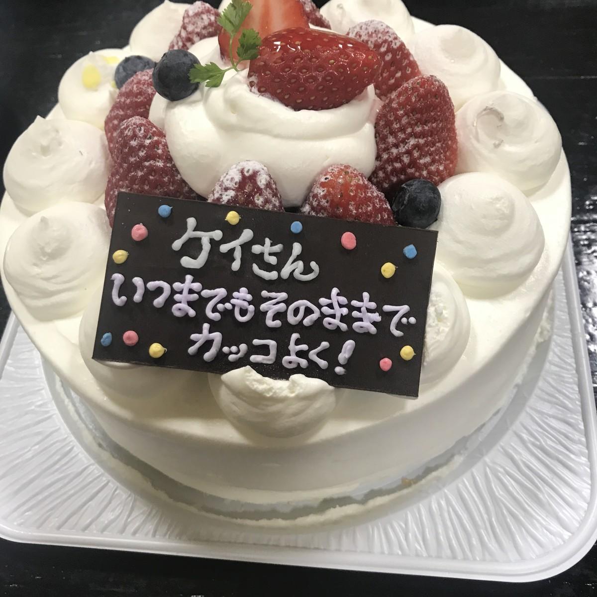 f:id:chikuwansai:20190511205613j:plain