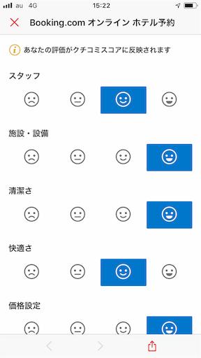 f:id:chikuwansai:20190516174302p:image