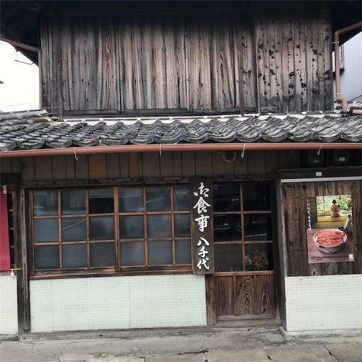 f:id:chikuwansai:20190817110023j:image