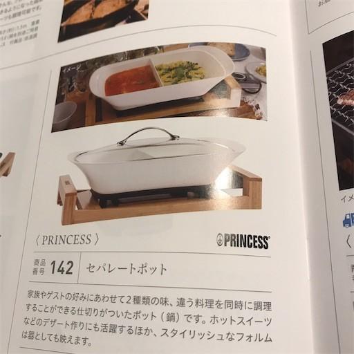 f:id:chikuwansai:20200325082856j:image