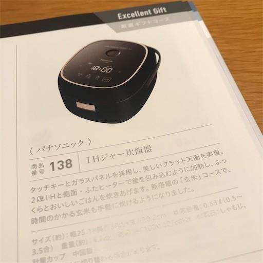 f:id:chikuwansai:20200325082934j:image