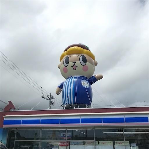 f:id:chikuwansai:20200813084311j:image