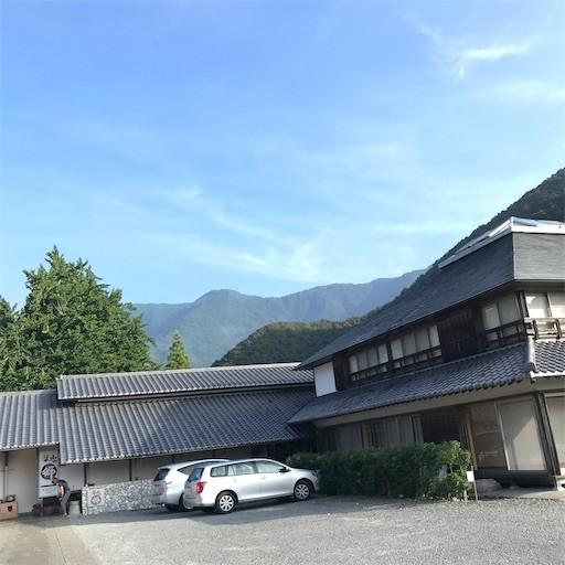 f:id:chikuwansai:20200813084445j:image