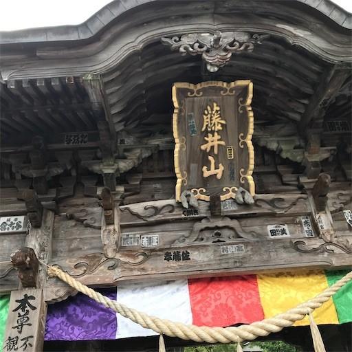 f:id:chikuwansai:20200813084830j:image