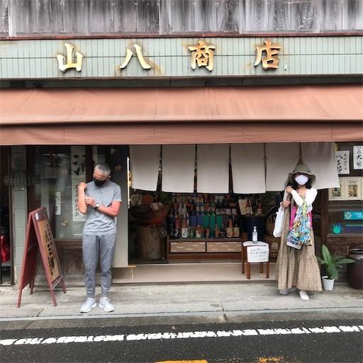 f:id:chikuwansai:20200813084913j:image