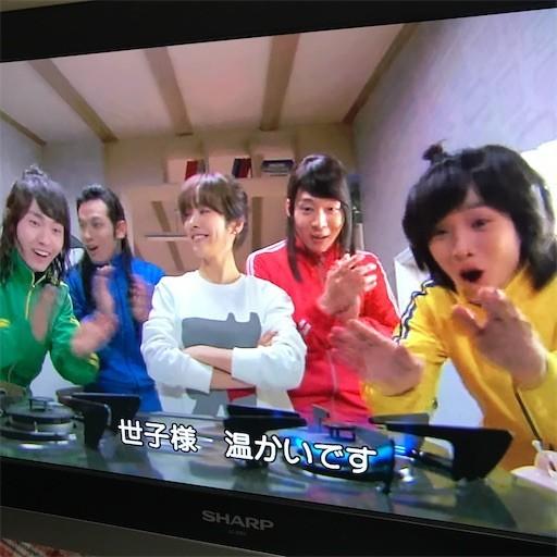 f:id:chikuwansai:20200913102723j:image