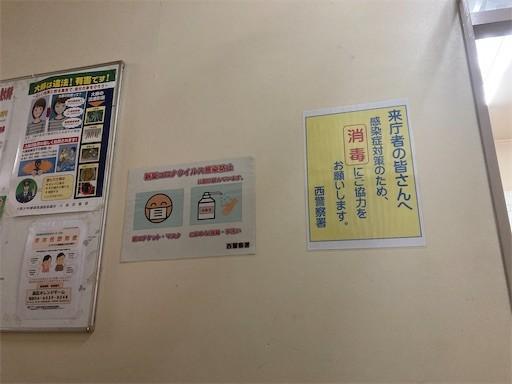f:id:chikuwansai:20210109110344j:image