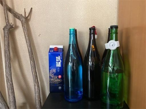f:id:chikuwansai:20210116111526j:image