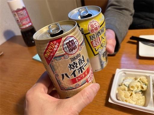 f:id:chikuwansai:20210505114956j:image