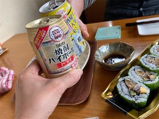 f:id:chikuwansai:20210505115811j:image