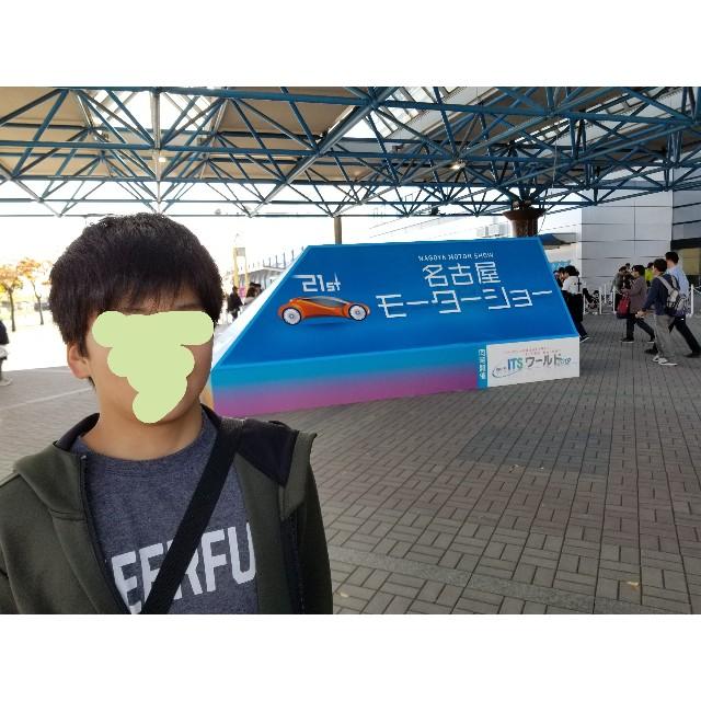 f:id:chikuwanwan1106:20191124012600j:image