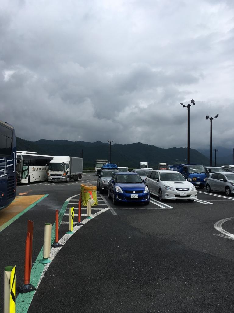 f:id:chikuyoukai:20160925225947j:plain