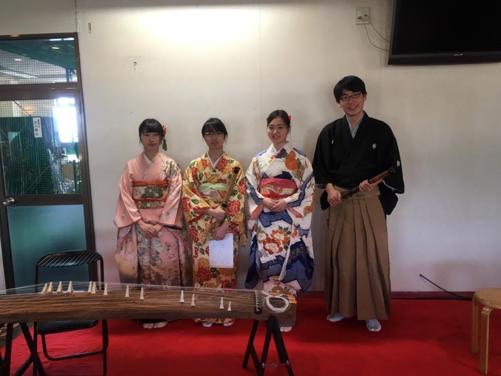 f:id:chikuyoukai:20170201221913j:plain