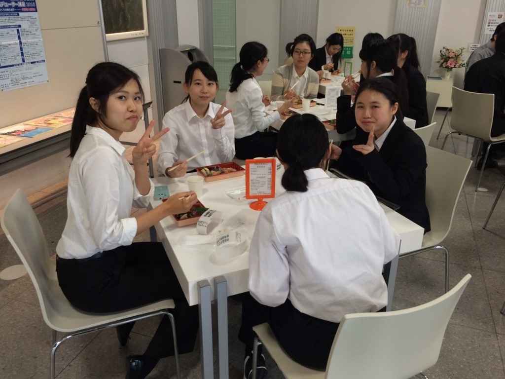 f:id:chikuyoukai:20170212153114j:plain