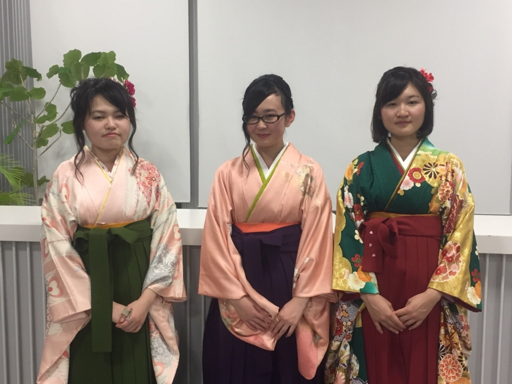 f:id:chikuyoukai:20170212153455j:plain