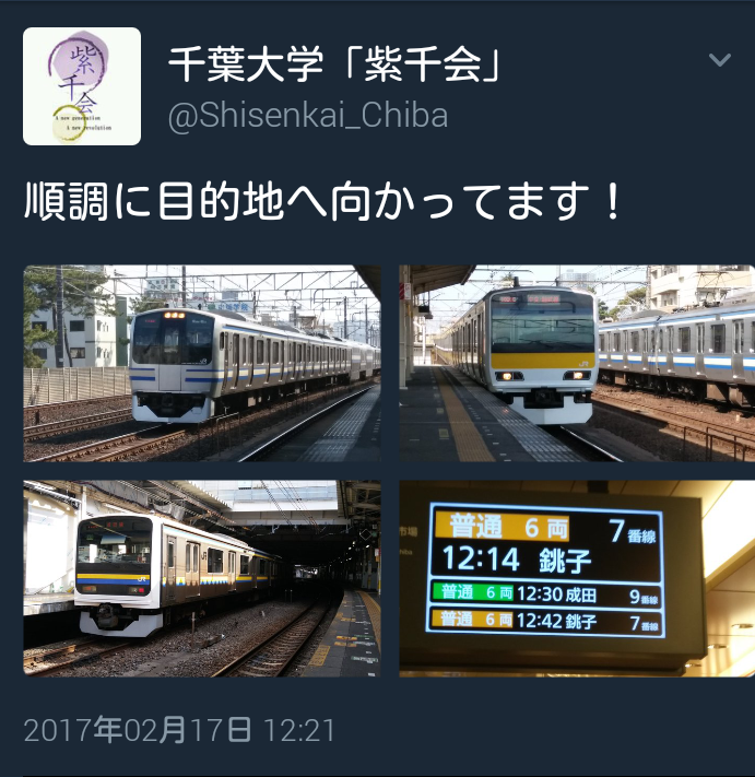 f:id:chikuyoukai:20170403125733p:plain