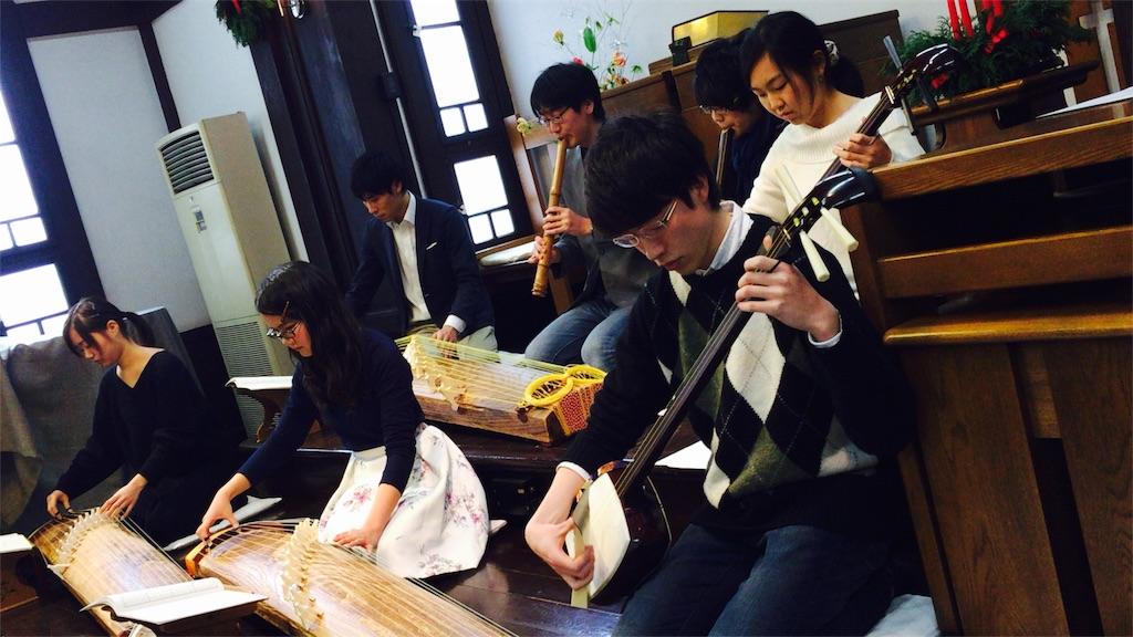 f:id:chikuyoukai:20171225152557j:image