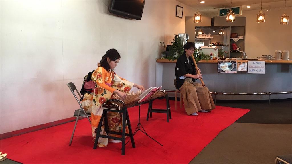 f:id:chikuyoukai:20180103183615j:image