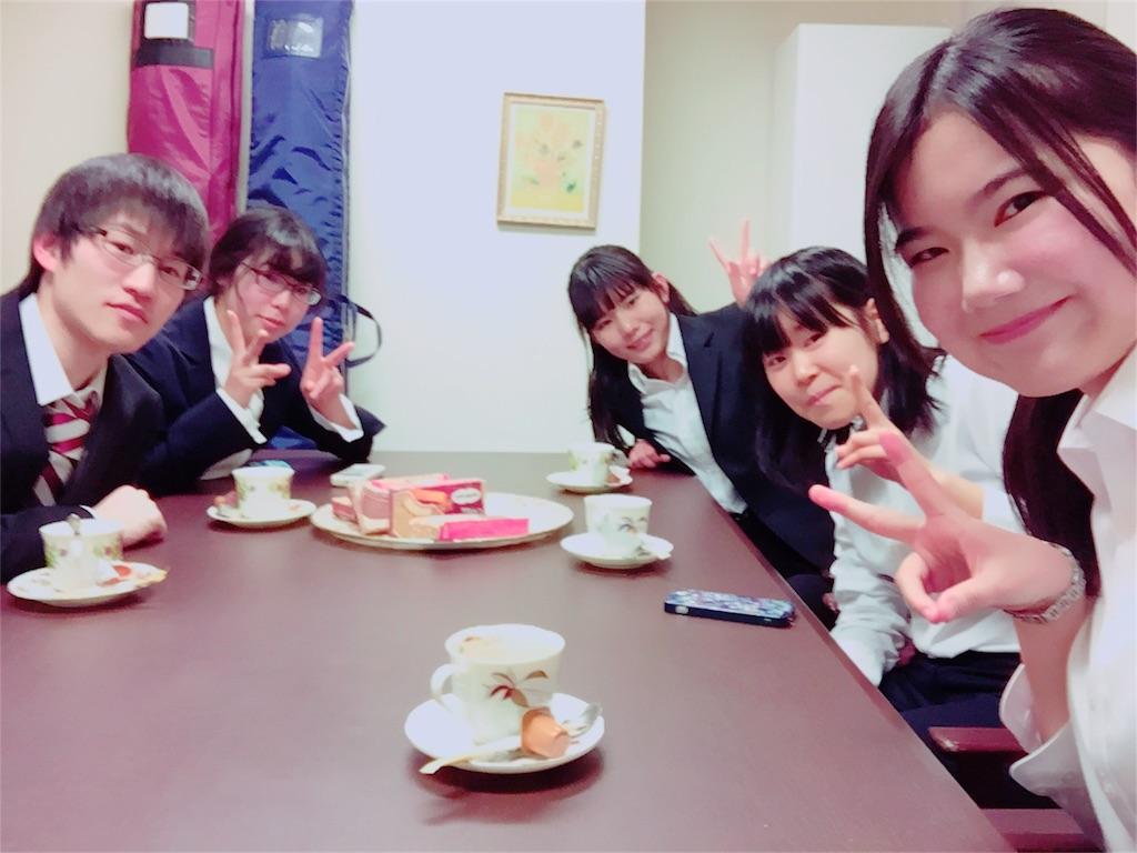 f:id:chikuyoukai:20180205100618j:image