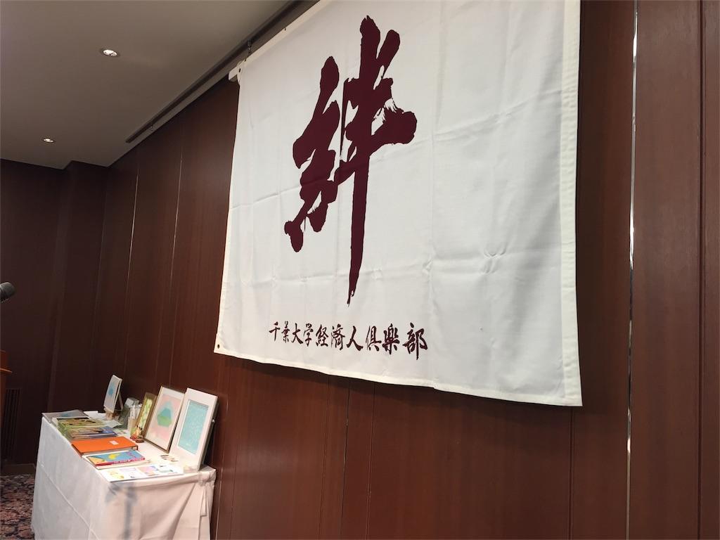 f:id:chikuyoukai:20180330103451j:image
