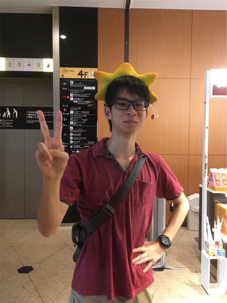 f:id:chikuyoukai:20180404182326j:image