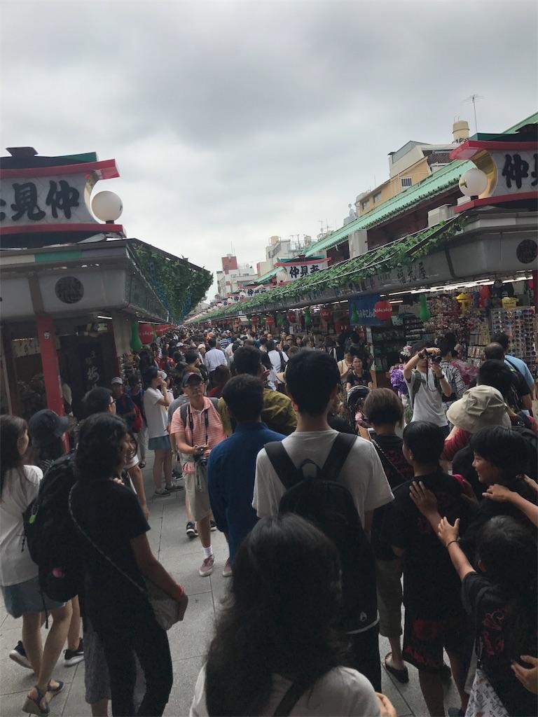 f:id:chikuyoukai:20180404184915j:image