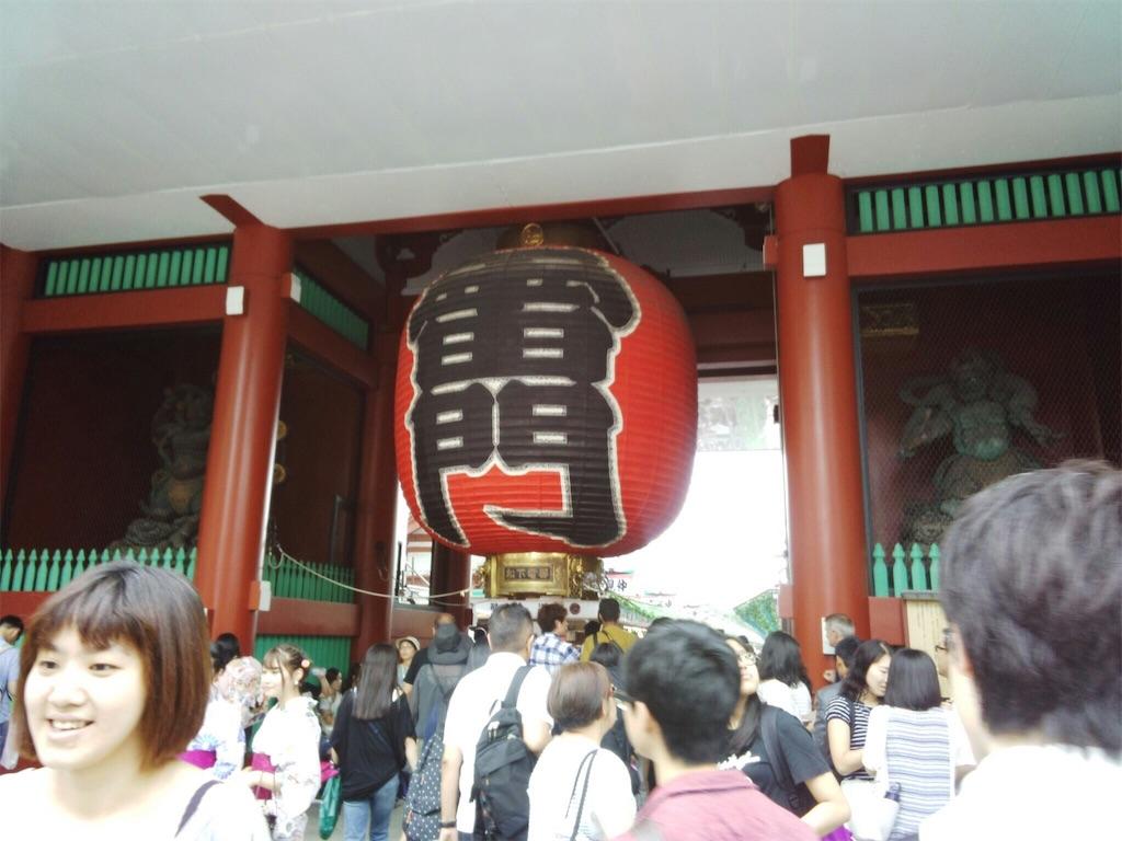f:id:chikuyoukai:20180404185413j:image