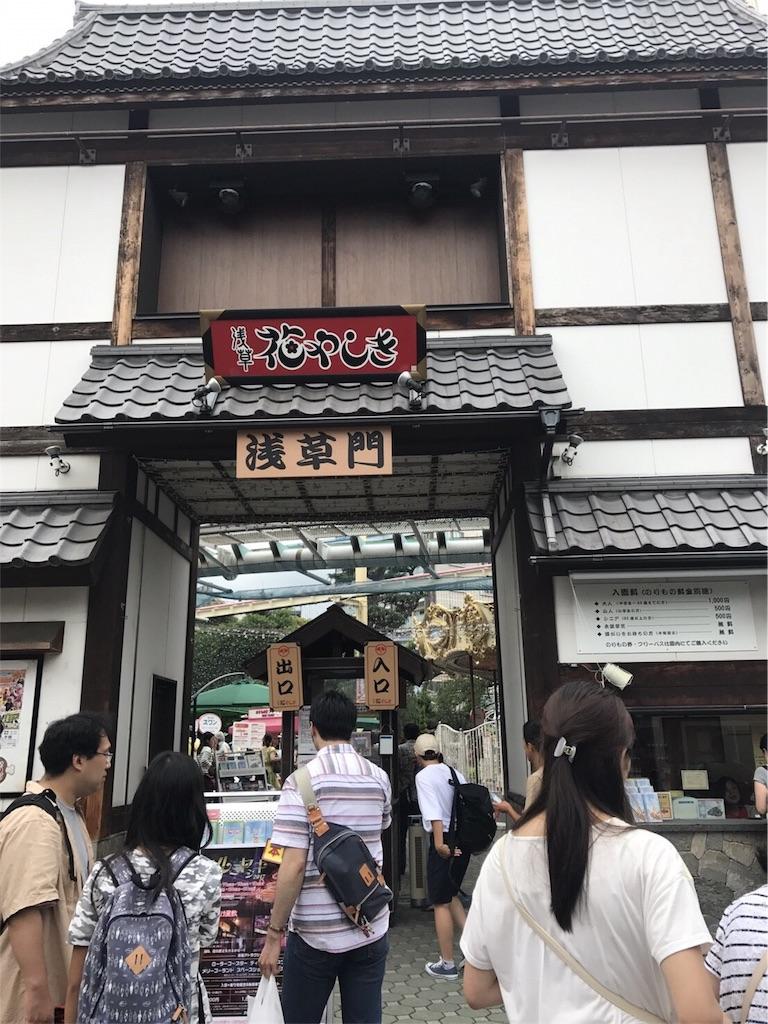 f:id:chikuyoukai:20180404190231j:image