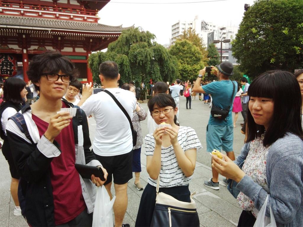 f:id:chikuyoukai:20180404191048j:image