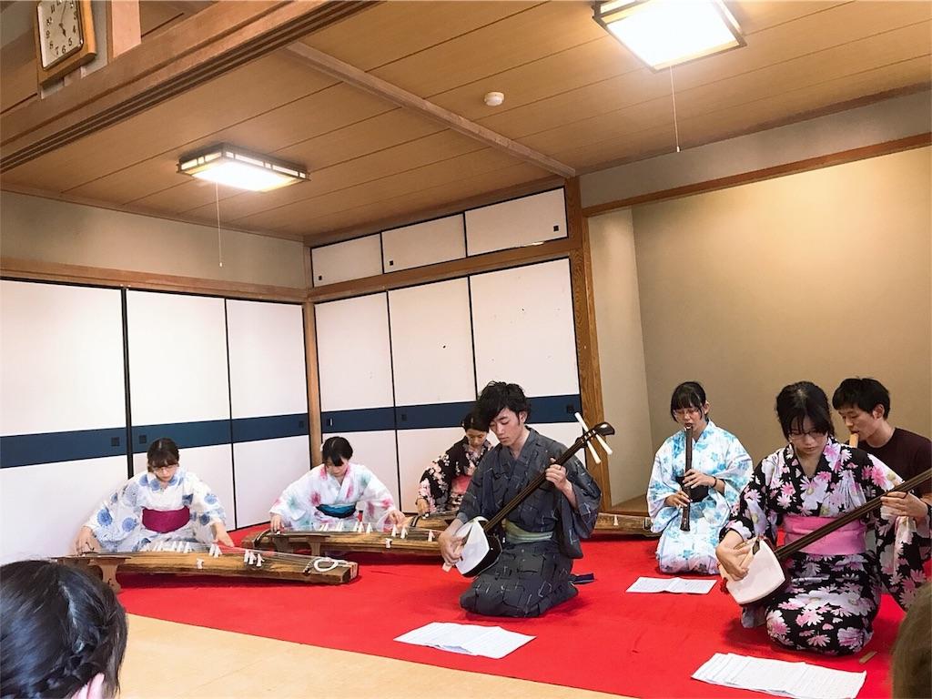 f:id:chikuyoukai:20181019003334j:image