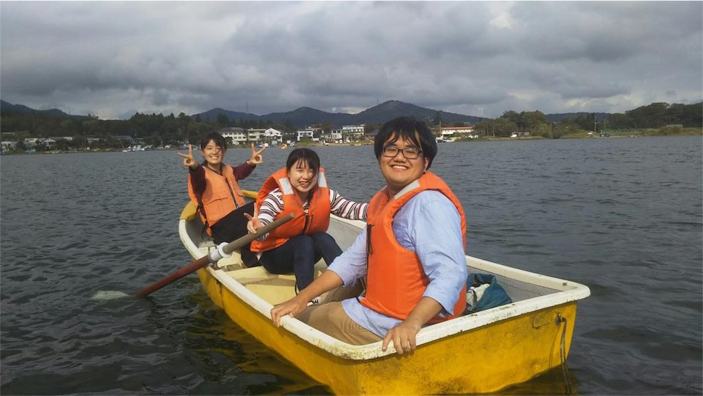f:id:chikuyoukai:20181019003406j:image