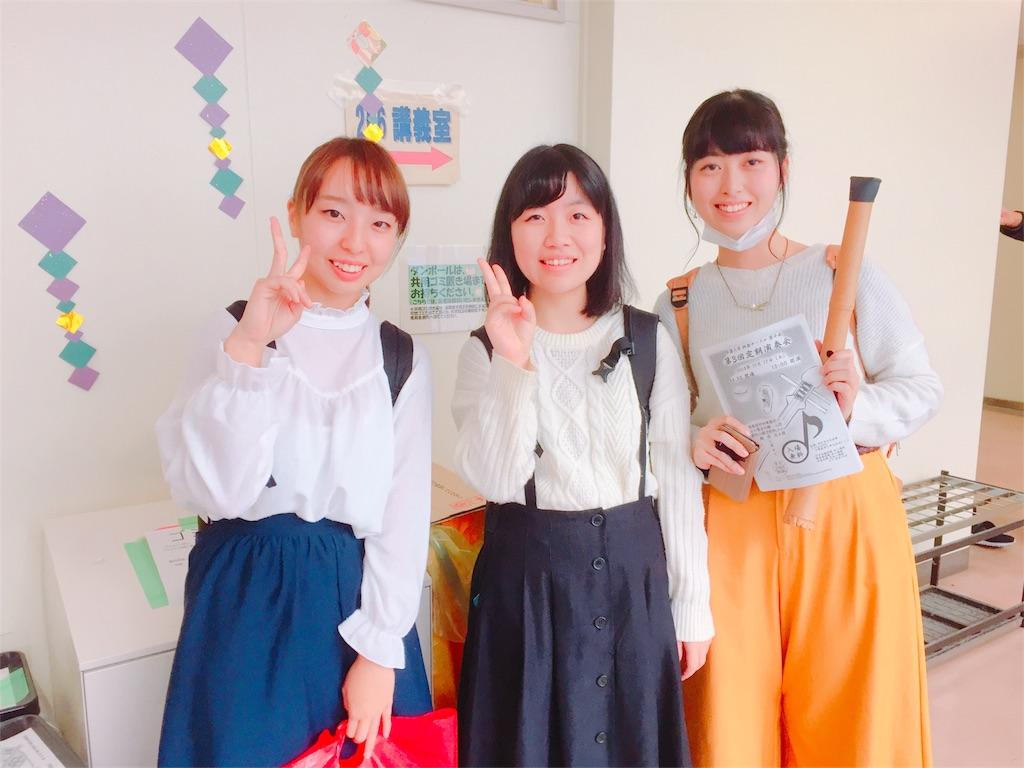 f:id:chikuyoukai:20181107220613j:image